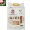 道好 公正稻米 2018新米 原产地稻花香5kg