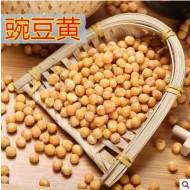杂粮去皮脱皮豌豆黄绿豆糕原料加加拿大进口豌豆