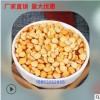 厂家青岛进口加拿大加工白豌豆片豌豆瓣绿豌豆