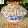 野埠岭 当季燕麦仁制作 优质新燕麦片 生燕麦片五谷养生杂粮粗粮