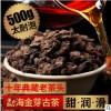 500g狮王古茶 茶叶云南乔木大树普洱茶 熟茶 老茶头
