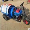 自走式果园打药机 风送式喷雾机 农用果园自行走三轮打药机