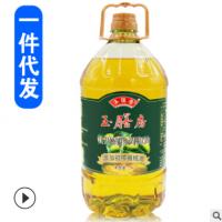 玉膳房5升橄榄玉米调和油 非转基因食用油 橄榄油 压榨油