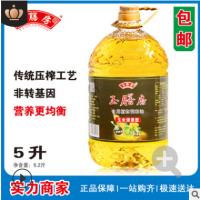 玉膳房5升金胚玉米调和油 非转基因 食用油 玉米油 玉米调和油