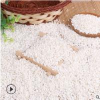 现货批发碎米 酿酒熬稀饭碎大米 量大优惠食品加工专用碎米
