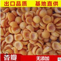 速冻黄桃丁10*10mm 硬质黄桃瓣 速冻水果批发