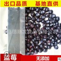 速冻进口速冻A级蓝莓 冷冻水果 优良新鲜水果批发10kg