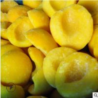 【佑仔食品】厂家直销速冻黄桃 速冻水果黄桃半 冷冻黄桃半罐头用