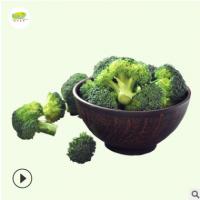 【佑仔食品】蒸煮的冷冻保鲜青花菜 速冻食品切块2-4,3-5,4-6CM