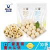 科尔沁牛奶干奶酪奶豆100g 内蒙奶制品特产零食小吃厂家直销批发