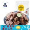 科尔沁五香卤汁牛肉100g 内蒙牛肉干特产休闲零食厂家直销批发