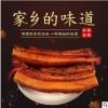 正宗湖南特产烟熏腊肉500g农家自制偏肥土猪腊肉厂家批发湘西腊味