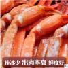 板蟹脚 鳕蟹脚 雪蟹脚 雪蟹腿 鳕蟹腿 红蟹脚 蟹腿肉 日料熟冻蟹