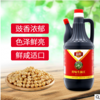 益彰鲜味生抽王豉油大豆酿造酱油厂家直销 调味品批发