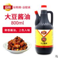 益彰大豆直销招酱油自种大豆酿造酱油调味品批发800ML厂家代理商