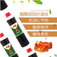 河北益彰甜米醋 大米粮食酿造小瓶火锅鸡甜醋 批发代加工凉拌