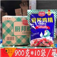 厨邦鸡精900g*10袋/箱 鸡精调味料 调味料 保证