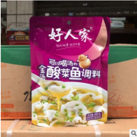 好人家酸菜鱼金汤酸菜鱼调料300g*30袋不辣的酸菜鱼调料金汤肥牛