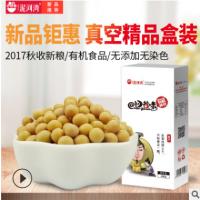 泥河湾 黄豆 农家 自种 有机黄豆400g 农家小黄豆种子 一件代发