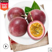 广西百香果新鲜水果鸡蛋果西番莲
