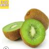 【4斤净果30枚装】陕西徐香绿心猕猴桃新鲜水果一件代发包邮