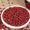 厂家批发红小豆 红小豆价格珍珠红小豆 红豆粗粮采购批发