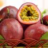 广西百香果5斤包邮紫色大果新鲜现摘鸡蛋果西番莲产地一件代发