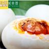 【H3】广西北部湾咸蛋烤海鸭蛋1枚装 流油咸鸭蛋