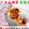 芝扎扎广西北部湾海鸭蛋 咸鸭蛋25枚 真空包装带礼盒装开袋即食