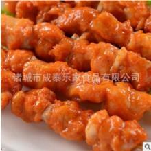 骨肉相连串 油炸里脊肉鸡肉串烧烤食材冷冻串小吃半成品