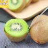 陕西徐香猕猴桃 新鲜包邮应季水果当季整箱5斤绿心泥弥猴桃奇异果