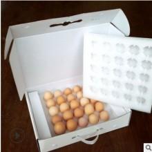 竹海福寿七星竹林土鸡蛋 安吉特色礼品土鸡蛋 礼盒装竹林土鸡蛋