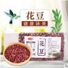 厂家直销红花芸豆真空包装300g 粗粮红花芸豆 五谷杂粮八宝粥食材