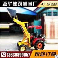 亚华08小铲车断腰单缸农用柴油360度旋转抓木机装载机