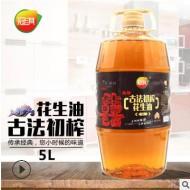 冠淇古法初榨花生油5l一级家用纯压榨粮油调味炒菜烹饪白切食用油