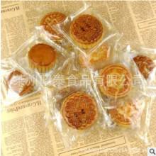 代加工定制五仁 芝麻 豆沙 枣泥 白莲蛋黄月饼 中秋月饼价格优惠