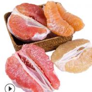 四大名柚4个8斤礼盒 琯溪蜜柚三红黄心红心白心蜜柚水果新鲜包邮