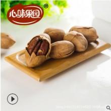 心味果园休闲食品108g碧根果零食奶香味双层袋装坚果炒货一件代发