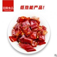 贵州特产一级干红辣椒圈1000g微辣中香辣饭店专用辣椒段厂家直销