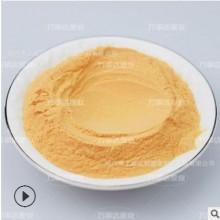 厂家批发 食品级胡萝卜粉 红萝卜粉蛋糕烘焙原料滕迈天然色素价优