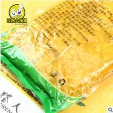过路人台湾饭团材料粥稀饭手抓饼紫菜包饭饭团专用萝卜干即食
