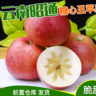云南昭通冰糖心丑苹果当季水果新鲜大果10斤装