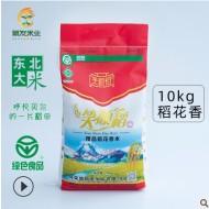 笑顺稻东北大米厂家直销批发零售稻花香米粳米内蒙古大米10kg新米
