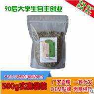 东北绿豆 农家特产绿豆 优质五谷杂粮 优质绿豆厂价批发