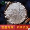 蒙清纯高粱面粉去皮红高梁面粉杂粮面粉高粱面窝头馒头面条2斤