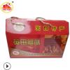 厂家供应礼盒装 柴火腊肉腊鱼肉肠香肠腊味系列 可自选搭配