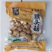 特产 猴头菇 专业生产农副产品菌菇类干制品健康食品支持批发零卖