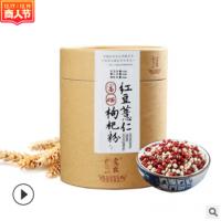 虔农富硒红豆薏仁枸杞粉代餐粉 五谷杂粮熟粉250g罐装一件代发