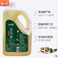 纯山茶油1L*2瓶礼盒装 江西茶籽油食用油厂家批发福利采购定制