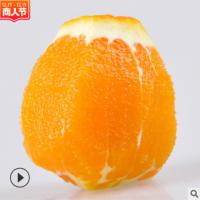 赣南脐橙10斤5斤现摘超甜柑橘果园直供非爱媛冰糖橙子新鲜水果